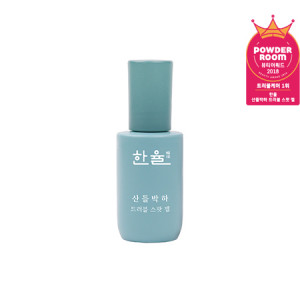 HANYUL Mountain Mint Trouble Spot Gel 20ml