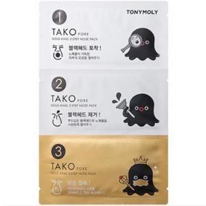TONYMOLY Bio EX Capsule Ampoule 2g*10