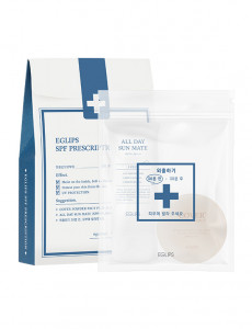 EGLIPS EGLIPS SPF Kit 30ml+9g
