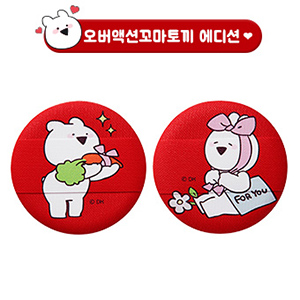 The Saem (Over Action Little Rabbit) Love Me Cushion Puff  2pcs