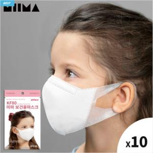 MIIMA  KF80 S Size MASK 10ea