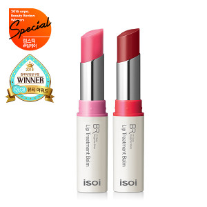 ISOI Bulgarian Rose Lip treatment Bslm 5g