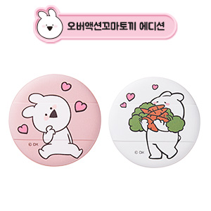 The Saem [Over Action Little Rabbit Edition] Cushion Puff  2pcs