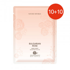 Nature Republic Bulgarian Rose Mask Sheet 20pcs