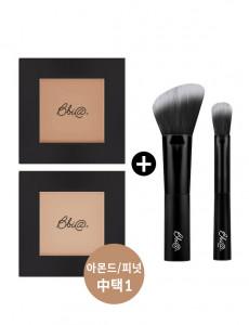 BBIA Last Blush 4XL 10g + Contouring Brush Set