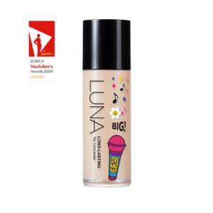 LUNA X Wiggle Wiggle Long Lasting Tip Concealer Big #Light Beige 40g