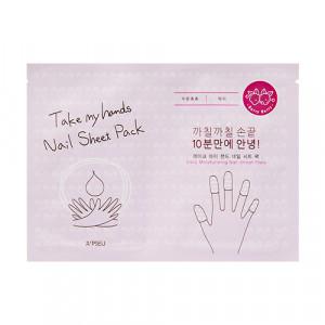 A'PIEU Take My Hands Nail Sheet Pack Berry 2ml*2