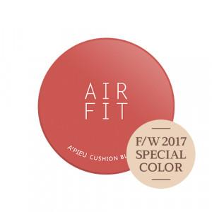 APIEU Air Fit Cushion Blusher F/W 2017 10g