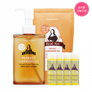 Etude House Real Art Perfect Cleansing Oil (+Refill) Set
