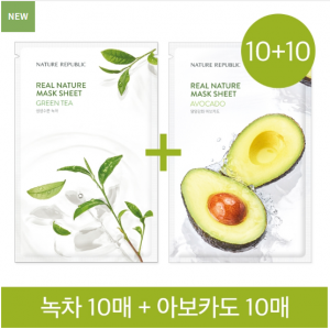 Nature Republic 10+10 Real Nature Mask Sheet Green Tea 10sheets + Avocado 10sheets