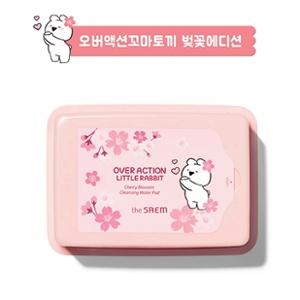 The Saem [Over Action Little Rabbit] Healing Tea Garden Cherry Blossom Cleansing Water Pad 25pcs
