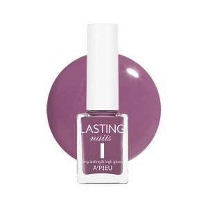 APIEU Lasting Nails [VL05] 9ml