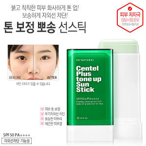 So'natural Centerl Plus Tone Up Sun Stinck  SPF50+ PA++++ 21g