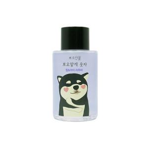 ARITAUM X SHIRO&MARO Fair smile Fermentation Lip & Eye Remover `120ml [LTD]