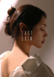 BBIA Last Skin 50ml