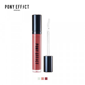 PONY EFFECT Galaxy Lip Gloss