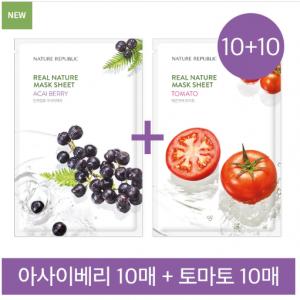 Nature Republic 10+10 Real Nature Mask Sheet Acai Berry 10sheets +Tomato 10sheets