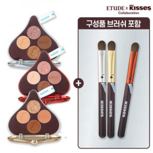 Etude House x Hush Play Color Eyes Kisses + Brush Set
