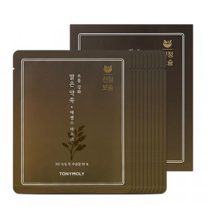 TONYMOLY From Clear Mugwart Ferment Essence Mask Set 25ml*5ea
