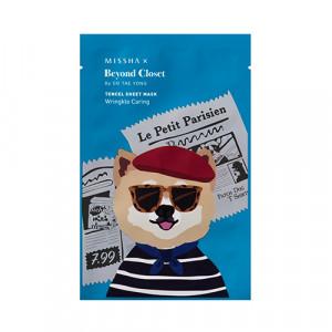 Missha Real Solution Tencel Sheet Mask (Beyond Closet Edition) 25g