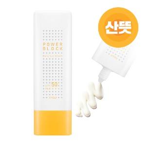 APIEU Power Block Daily Sun Cream SPF50+ PA++++ 50ml