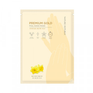 Nature Republic Premium Gold Foil Hand Mask 12ml