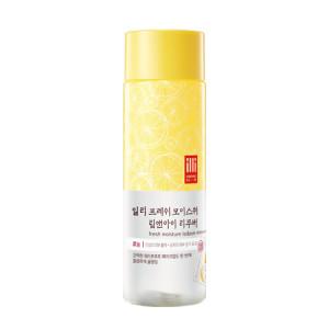 illi Fresh Moisture Cleansing Lip&Eye Remover 100ml