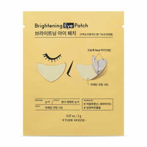 ETUDE HOUSE Brightening Eye Patch 2g
