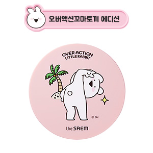 The Saem [Over Action Little Rabbit Edition] Eco Soul Power Stay Cushion Case 1ea