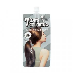 Missha 7 Days Coloring Hair Treatment (Ash Gray) 25ml