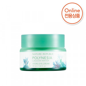 Nature Republic Polynesia Lagoon Water Hydro Eye Cream 35ml Online