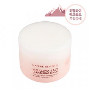 Nature Republic Himalaya Salt Cleansing Balm Pink Salt 90ml