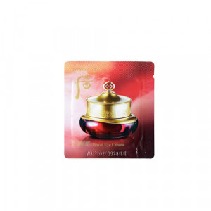 [S] The History Of Whoo Jinyul Eye Cream 1ml*10pcs