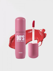 Siero Hippie Grow Glow Lip Plumper 3.5ml