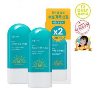 Shingmulnara Oxygen Water Light Sun Gel SPF 50+ PA++++ 60ml*2
