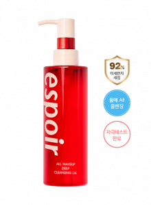 espoir All Make Up Deep Cleansing Oil 200ml