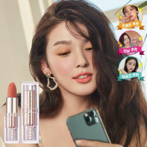 WAKEMAKE Nudy Velvet Lip 3.5g