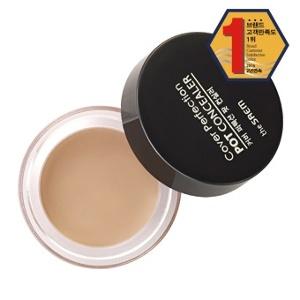 The Saem Cover Perfection Pot Concealer 4g
