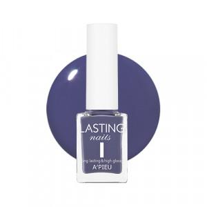 APIEU Lasting Nails [VL04] 9ml