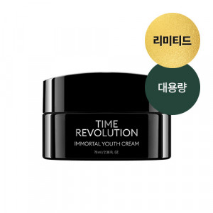 Missha [limited] Time Revolution Immortal Youth Cream Big 70ml