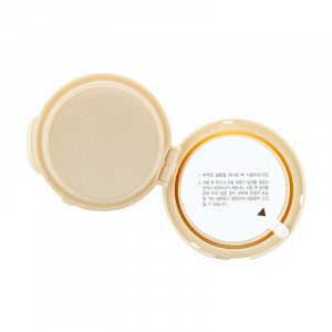 Nature Republic Provence Intensive Ampoule Cushion Refill 15g