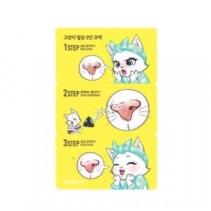 Peripera  Kitten 3-Step Nose Clear Sheet 1set