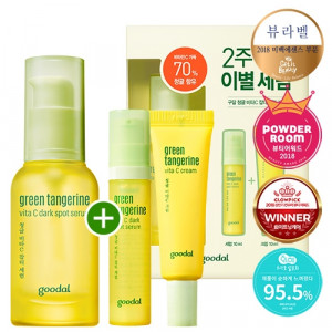 GOODAL Green Tangerine Vita C Cream Intense Special Set 50ml*10ml*10ml