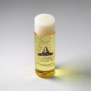 [S] Etude House Real Art Cleansing Oil (Moisture)  25ml