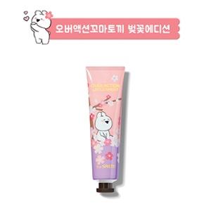 The Saem [Over Action Little Rabbit] Perfumed Hand Velvet Cream 30ml