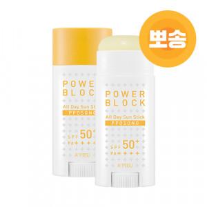 APIEU Power Block All Day Pposong Sun Stick SPF50+ PA++++ 15g