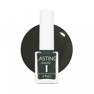 APIEU Lasting Nails [GA05] 9ml