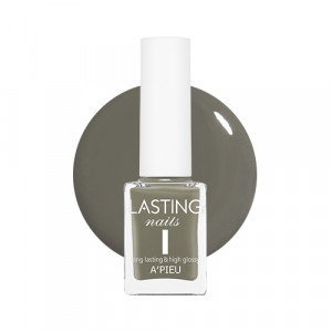 APIEU Lasting Nails [GA04] 9ml