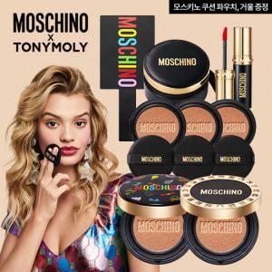 [R] MOSCHINOxTONYMOLY Chic Cushion GSShop Special Edition