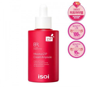 ISOI Bulgarian Rose MoisturiZIP Cream Ampoule 50ml